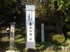 Joetsu_008