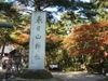 Joetsu_009