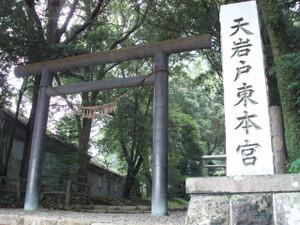 Kyushu_008