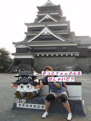 Kyushu_019
