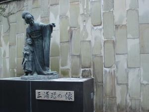 Kyushu_023