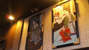 Kabuki2