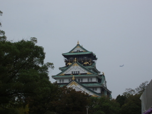 Oosakajo1