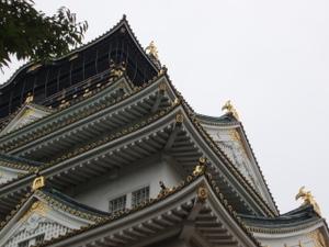 Oosakajo4
