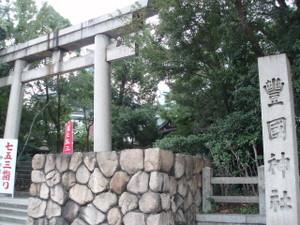 Ahideyoshi3