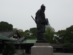 Chideyoshi3