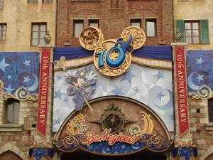 Disneyresort18