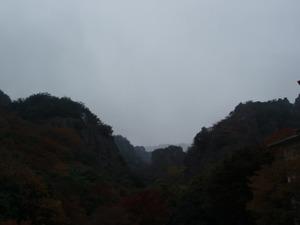 Kankakei1