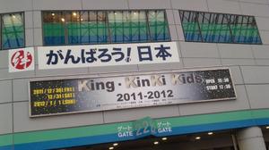 Kinki_11