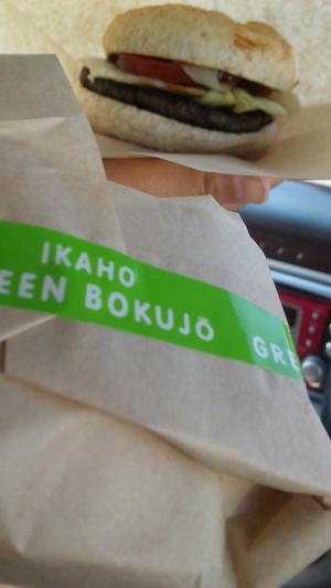 Hanayoridango3