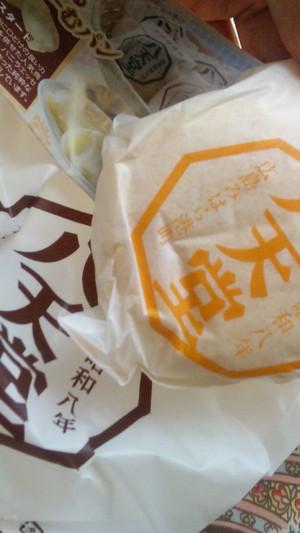 Shinagawast2
