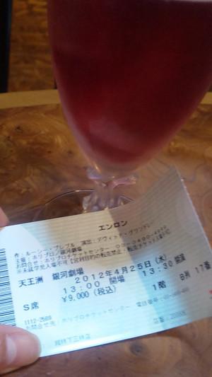 Shinagawast3