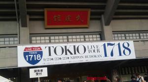 Tokiolive