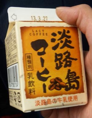 Kobefood19