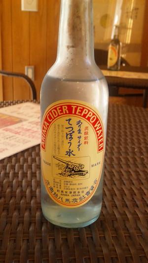 Kobefood5