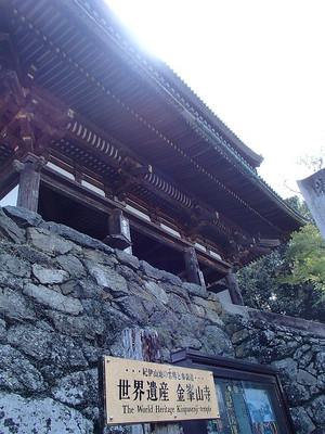 Yoshinoyama_1