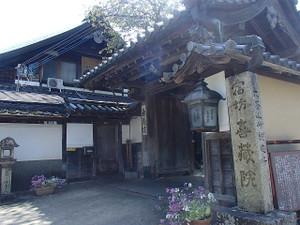 Yoshinoyama_6