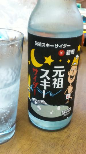 Miyage_5