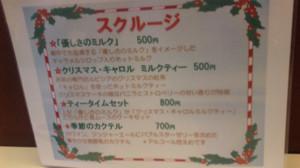 Sakasu6