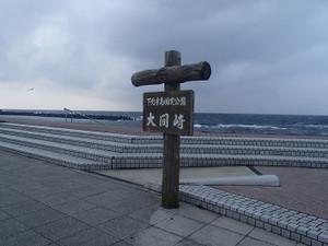 Oomazaki_1_2