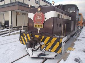 Stove_train_3