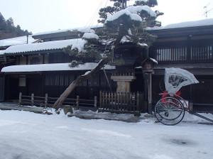 Takayama_3