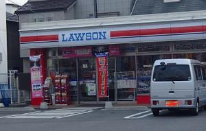 Akailawson_2