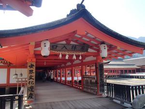Itukushima_4