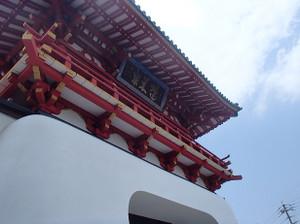 Sagatabi_3