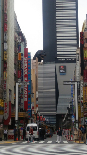 Shinjukug_1