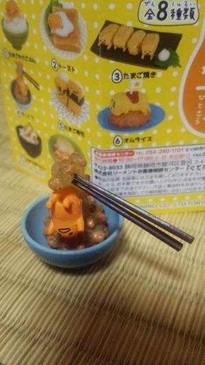 Tokyosanpo_11