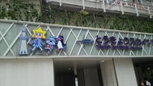 Tokyosanpo_1