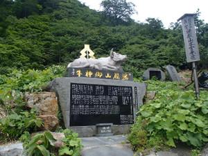 Yudonosanhongu_1
