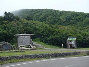 Chokaizansancho_3