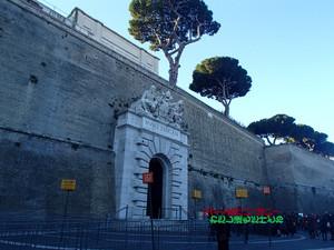 Vaticanem_1