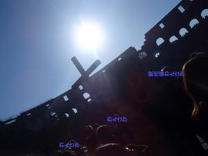 Colosseo_29