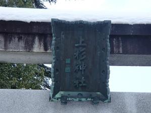 Kenshin_10