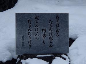 Kenshin_6