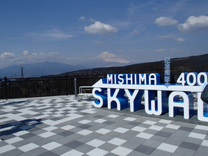 Skywalk_2