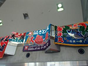 Oshimaminato_2