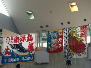 Oshimaminato_3