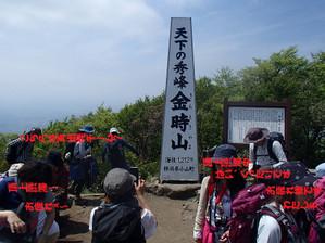 Kintokiyama_27