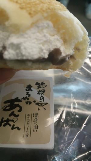 Hakoneomiya_1