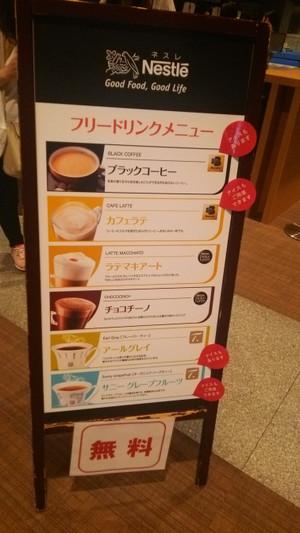 Tokyogackt_1