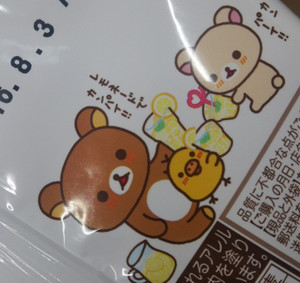 Arigataya_2