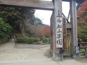 Mifuneyama_2
