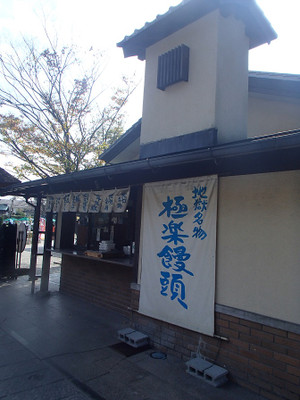 Umijigoku_14