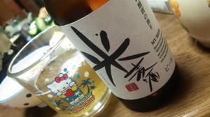 Omiyashu_2