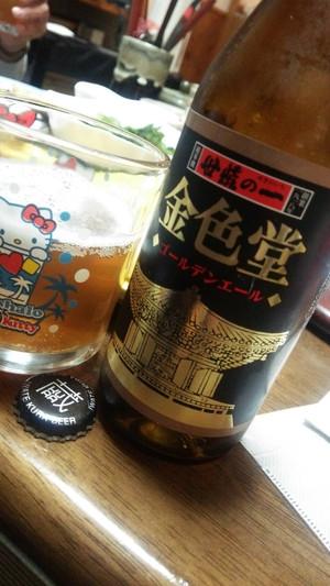 Omiyashu_4