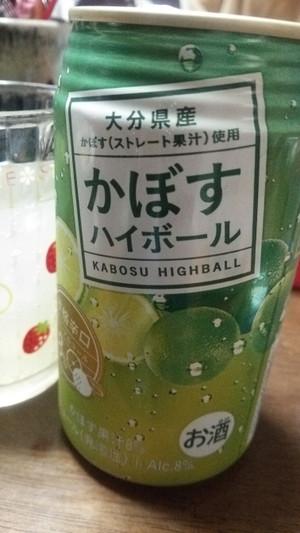 Omiyashu_8